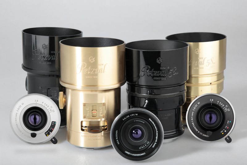 Lomography Art Lenses