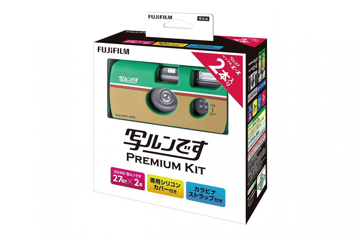 Fujifilm Quicksnap Limited Edition